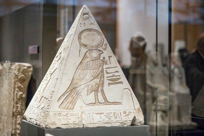 Pyramidion of Ramose
